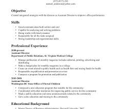 super cool skills and abilities for a resume 11 positive cv