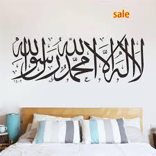 Quotes For Home Decor by Quotes For Home Nz Buy New Quotes For Home Online From Best