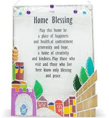 blessing for the home stained glass house blessing jerusalem house blessing