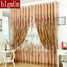 Beads For Curtains Popular Purple Bead Curtain Buy Cheap Purple Bead Curtain Lots