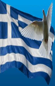 Greek Flag Background 241 Best Love Being Greek Images On Pinterest Greece Greek