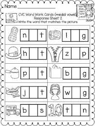 three letter word with medial vowel e sound from phonics vowels