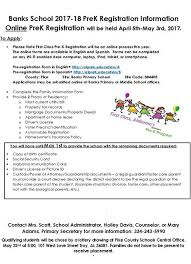 smart class online register welcome to the pike county board of education website pre k