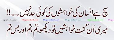 quotes about friends hard times sad quotes about love in urdu facebook dobre for