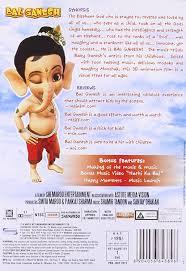 Ganpati Invitation Card In Marathi Amazon In Buy Bal Ganesh Dvd Blu Ray Online At Best Prices In