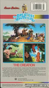 the greatest adventure stories from the bible the creation