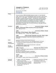 word free resume templates resume template and professional resume