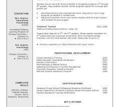 resume sample education ideas teacher resume example data