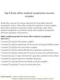 receptionist resume templates receptionist resume template free
