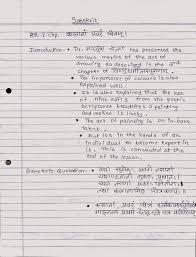 Buy essay testimonial
