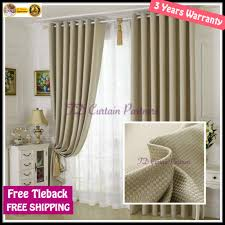 Cream Blackout Curtains Eyelet by Blockout Green Coffee Beige Brown Red Maroon Fabric Curtain Drapes