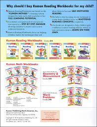 kumon reading workbook grade 1 053217 details rainbow