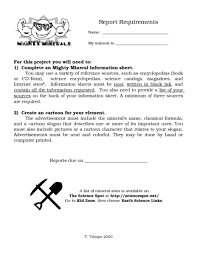 mighty minerals report requirements 7th 9th grade worksheet