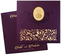 muslim wedding invitations muslim islamic wedding cards indian wedding invitations from