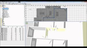 描平面圖繪製一間房子影音教學 plans of the draws a house wmv youtube