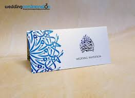 Muslim Wedding Card Muslim Wedding Cards U2013 Wedding Card Mansion