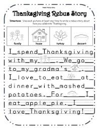 thanksgiving rebus writing by the briar patch teachers pay teachers