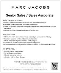 Sales Driven Resume Hunterguide