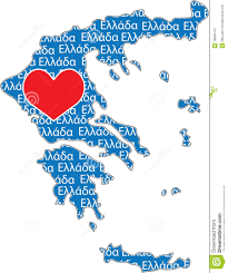 Greek Map I Love Greece Map Stock Photos Image 18966743
