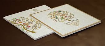 contemporary indian wedding invitations ghanshyam cards buy indian wedding cards invitations in ahmedabad
