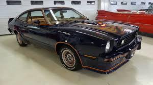 1978 king cobra mustang for sale 1978 ford mustang king cobra stock 177014 for sale near columbus
