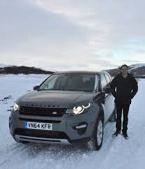 land rover iceland a press corps from the caribbean are in this remarkable country to