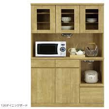Kitchen Cabinet Outlets by Kagumaru Rakuten Global Market Put The Kumme 120 Dining Board