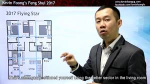 feng shui guide 2017 feng shui guide for your home and office by master kevin