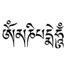 25 beautiful tibetan tattoo ideas on pinterest tattoo sites go