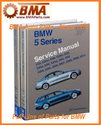 new bmw 5 series e60 e61 bentley service manual 2004 2010 part