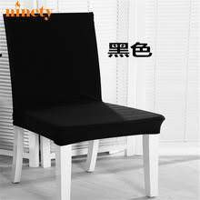 Dining Room Chair Covers Cheap Compare Prices On Cover Office Chair Online Shopping Buy Low