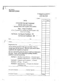 madhyamik english question paper 2016 suggestionpedia