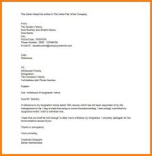 how to write a cancel resignation letter waiter busboy resume