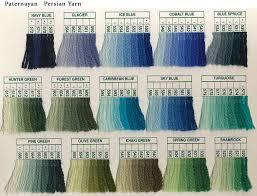 paternayan wool yarn for needlepoint cross stitch 8 yard skein