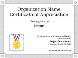 certificate of appreciation templates sampleprintable com