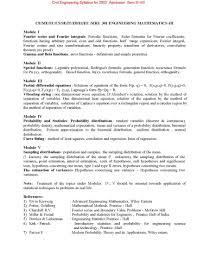 cusat b tech s3 syllabus 2017 2018 studychacha