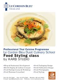 le cuisine design professional cuisine programme 1