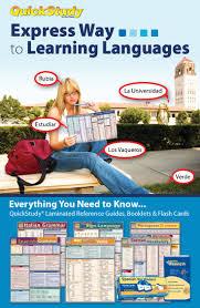 40 best foreign language images on pinterest nursing books