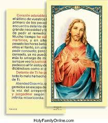corazon adorable de jesus sacred of jesus holy