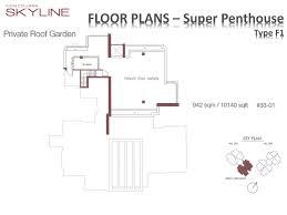 super penthouse concourse skyline concourse skyline super penthouse type f1 roof garden floor plans