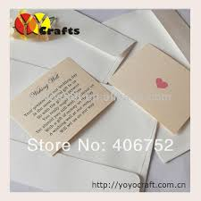 cards for marriage bengali wedding invitation card arabic wedding invitation cards