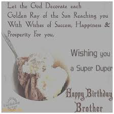 greeting cards luxury greeting card for brother birthday birthday