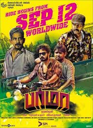 watch amara kaaviyam tamil movie online amara kaaviyam tamil