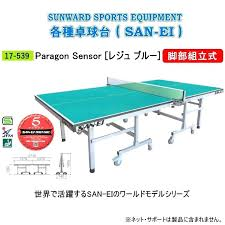 what size is a regulation ping pong table standard ping pong table dimensions standard ping pong table size