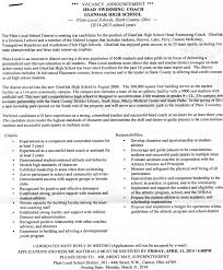 Soccer Coach Resume Samples Resume Coaching Skills Corpedo Com