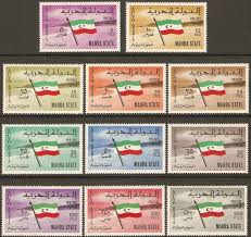 State Flags For Sale Mahra State Postage Stamps For Sale Kayatana Ltd Online Stamp Store