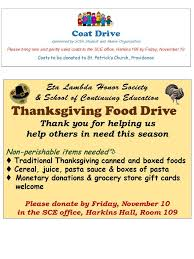 sce s coat drive thanksgiving food drive morning mail