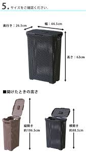 thin laundry hamper plank rakuten shop rakuten global market put the dressing cart