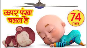 upar pankha chalta hai hindi rhymes nursery rhymes compilation