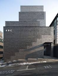 7 of the most innovative brick façade styles in contemporary
